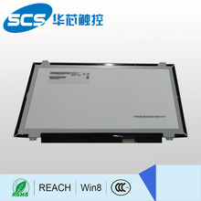 "14"" TFT LCD touch screen module with capacitive touch screen and LCD controller board"