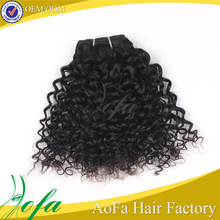 See larger image Best Quality natural color 100% human hair for braiding