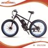 cheap fast middle battery chopper electric bike