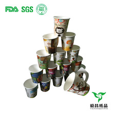 custom prinded 6.5oz drinking hot caffee paper cup with handle