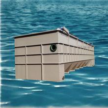Inclinado liquidarse en aguas residuales industriales DAF sólido separador de líquidos/Liquidación DAF equipos de protección amb