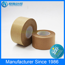 Wonderful Performance Water Activated Glue Reinforced Kraft Gummed Tape with Wire Thread