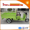 high quality open body cargo electric tricycle with cheap price