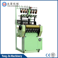 2015 Newest parts of shuttle power loom