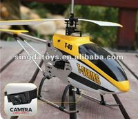 MJX T640C T40C 81CM 2.4G,Camera,Gyroscope,3ch rc hubschrauber