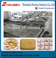 Best automatic biscuit production line price