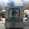 FORQU full automatic mini laundry washing machines (Optional for Dryer)