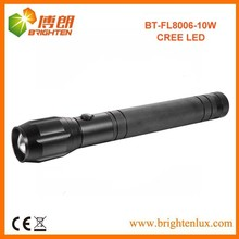 OEM Factory Aluminum Material D cell Battery Powered 10watt led cree super bright flashlight zooming