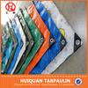 2015 New product PE tarps blue orange all color UV protection wholesale online tarpaulin maker