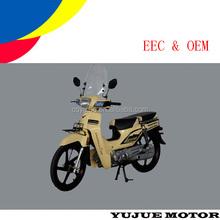 Economical proket bike/cheap gas mini bikes/motorcycles for sale