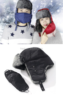 Bomber-Winter Earflap Trapper Faux Fur Hat with Mask (SDC16065)