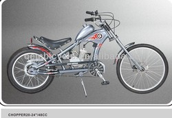 26 adult chopper motor bike chinese motor bike