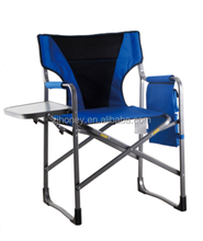 interested height adjustable folding chair