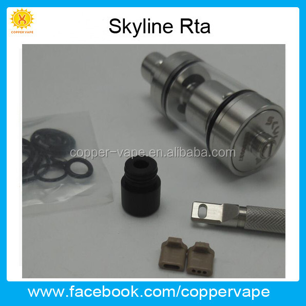 hotsale skyline coppervape.jpg