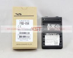 Vertex Standard VX-160 FNB-V94 1800mah Ni-Mh Battery