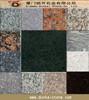 /product-gs/dunkai-granite-price-granite-tiles-60x60-granite-slabs-60213789388.html