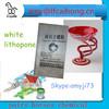 HS 3206421000 Good whie Lithopone B301 B311 price