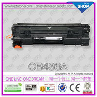 Compatible Toner Cartridge for HP CB436A Standard/Premium, premium laser toner cartridge laser toner cartridge for HP CB436A