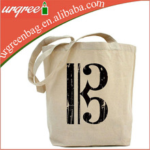 Plain Cotton Jewelry Bag For Female