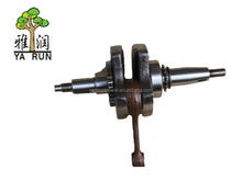 motorcycle crankshaft with amazing high quality