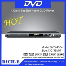 430mm Big Size Full Function DVD Player with Card Reader Karaoke