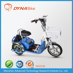 cheap battery operated electric tricycle for adult