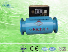 Anti-scaling electronic water processor For Main water pipe line
