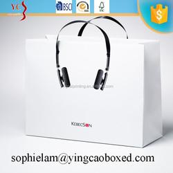 Handmade 3D Original Paper Carrying Bag Fancy Design YC-SY085