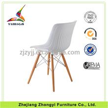 Professional Design Ornamental beech wood leg pure white plastic garden chairs