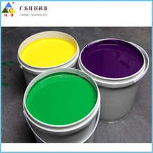 high gloss flexo printing ink, direct factory offer from China