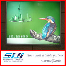 wide selection coated pvc flex banner with CE certificate