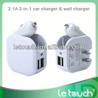 universal mobile charger adapter 3 in 1 home 9v 2a car charger for iPhone,iPad,MP3/MP4,GPS