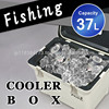 Cooler box37L Japan made with handle fishing outdoor leisure beach bottle cooler bag Fisherman Pride cooler 400