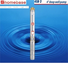 4SD top quality 7.5hp submersible water pump