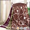 Luxury Jacquard thin cotton bath towel with velcro