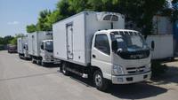 5ton Aumark Refrigerated Truck