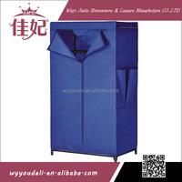 high quality and hot sale modern design oak wardrobe
