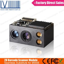 LV3095 Small Size 2D Barcode Scanner Module, Compact Design for Mobile Phone and Tablet