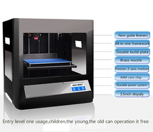 HW509 3D Printer 3D Printer Linear Shaft China 3D Printer Food Supplier 3D Printing Pen Factory