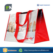 Foldable China PP Woven Shopper Bag with Two Pairs Handle