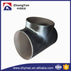 A234 wpb carbon steel pipe fitting tee bw smls