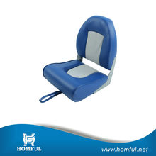 outdoor fast ferry seats manufacture boat seat swivel marine/boat double passenger chair/seats for sales