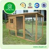 New Design Poultry Coop