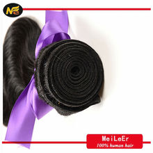 very soft queen wholesale brazilian hair extensions south africa