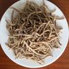 Yuan zhi health medicine for Polygala teunifolia with Herbal Medicine