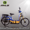 400W cheap electric bike Motor Vehicles cargo bicycle