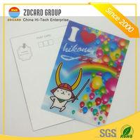 Custom Design Flip 3D Lenticular Postcard