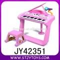 juguetes únicos piano de juguete con micrófono