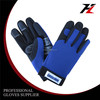 Wholesale High Quality Durable Arthritis CompressionGloves