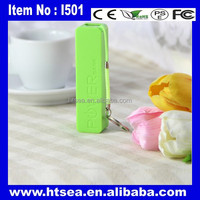 high quality rechargeable power bank 2200mah with key ring for iphone